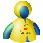 We love king emoticon poncho